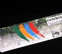 PVC纸卡泡壳包装机