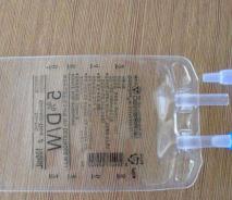 PVC软袋热合机