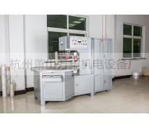 四工位全自动ZDGP10-K15A
