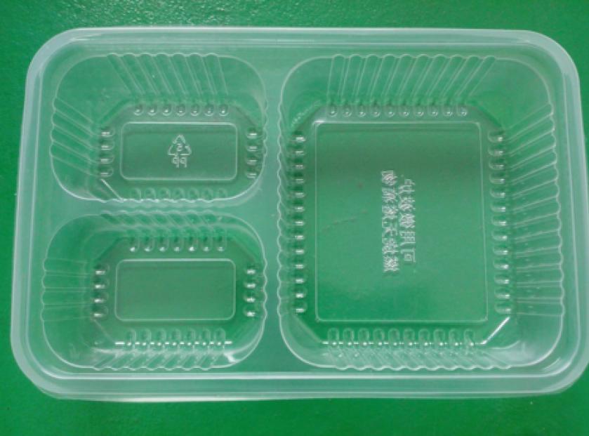 吸塑包装封口机